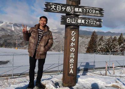 Nakayoshi foto 26